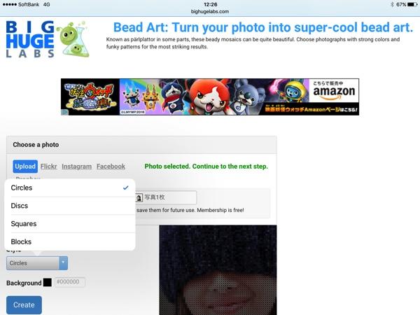 「Bead Art」ならドット絵を簡単につくれる