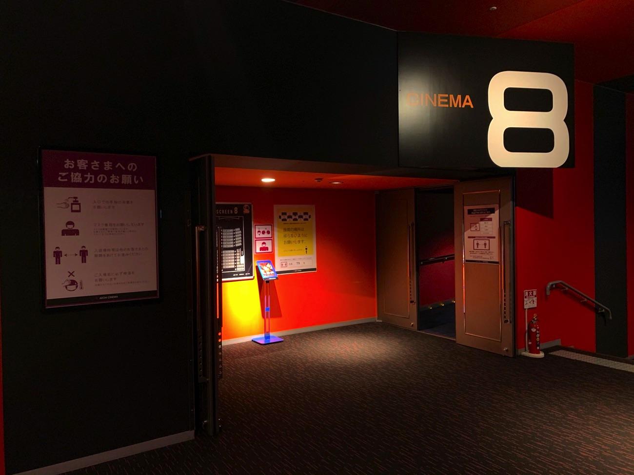 映画館へ!