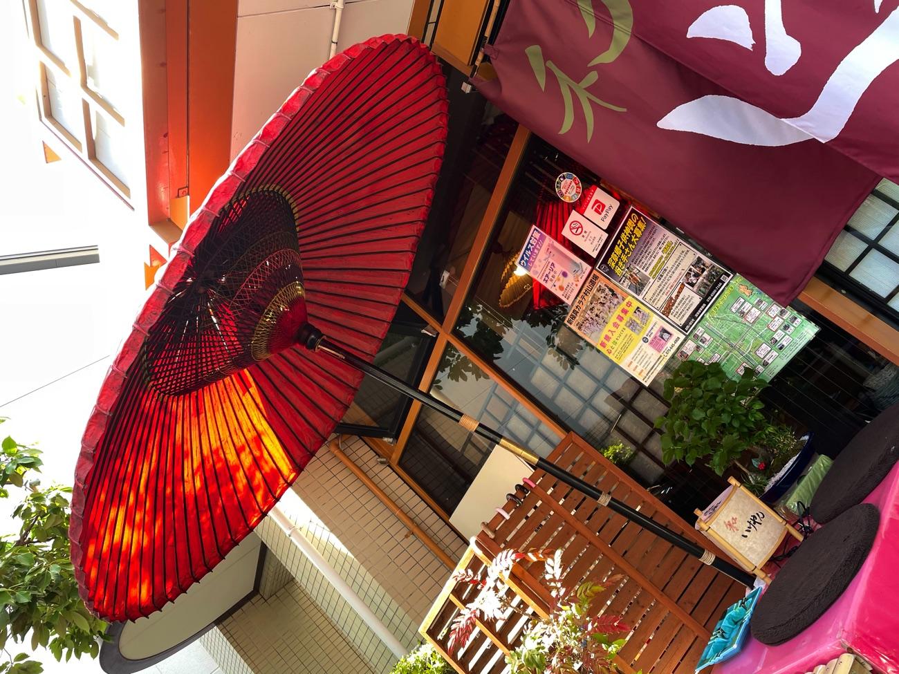 真っ赤な和傘