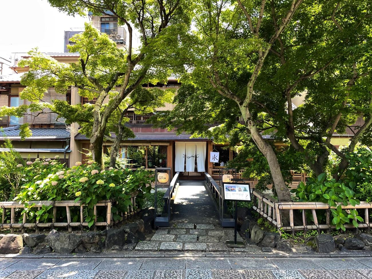 「お茶と酒 たすき 京都祇園店」の外観