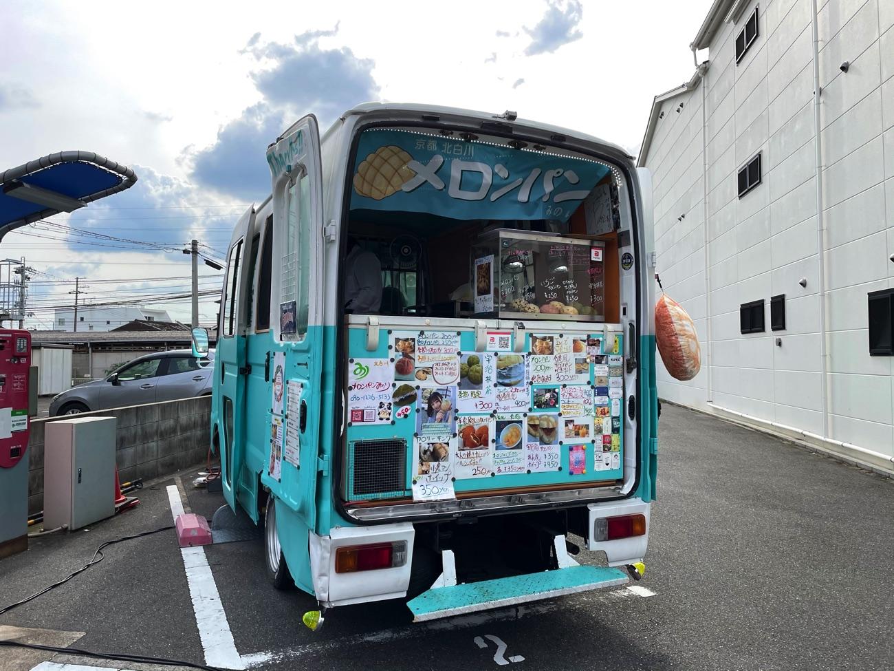 「メロンパンみのり」のトラック