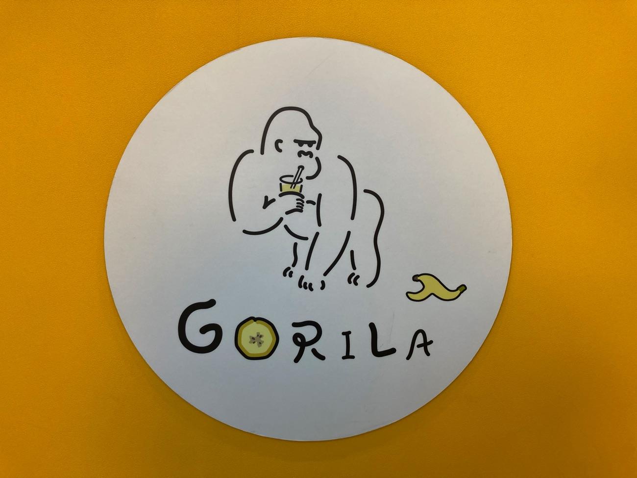 「GORILA(ゴリラ)」のロゴ