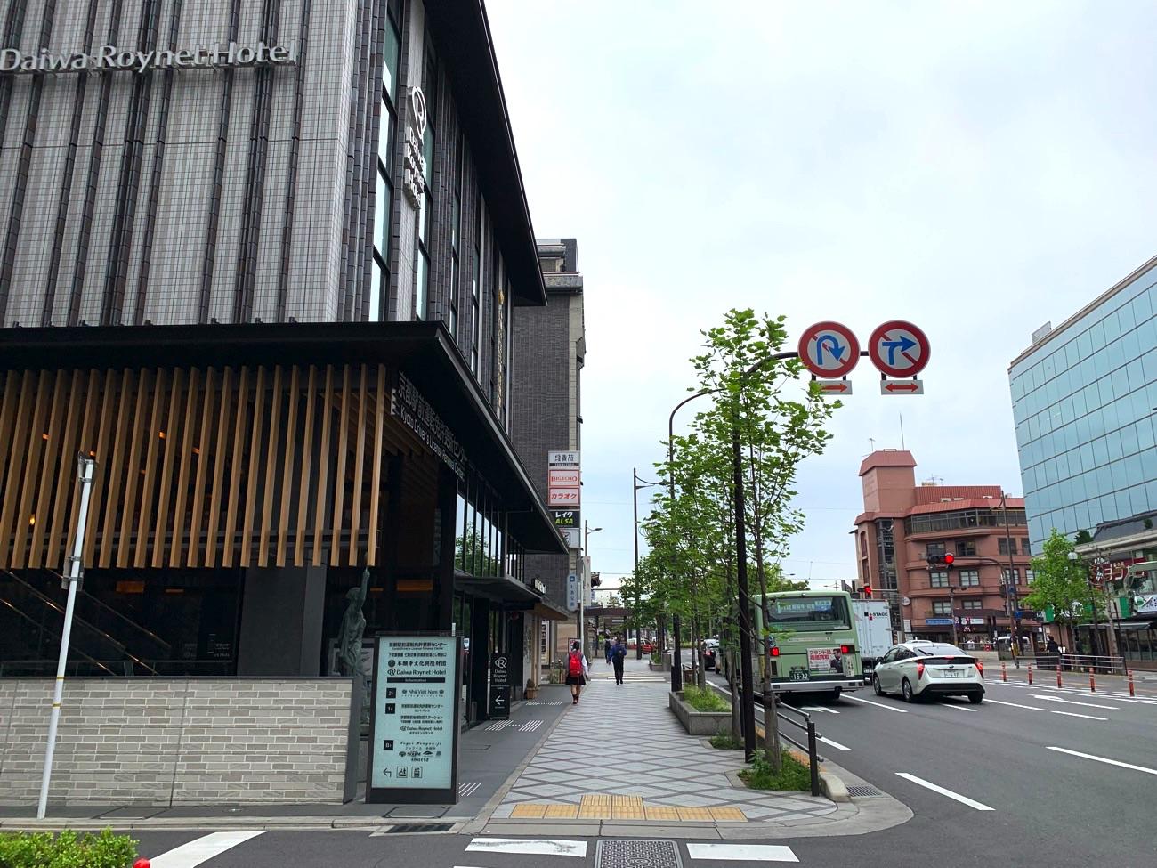 京都駅前運転免許更新センターが入っているビル