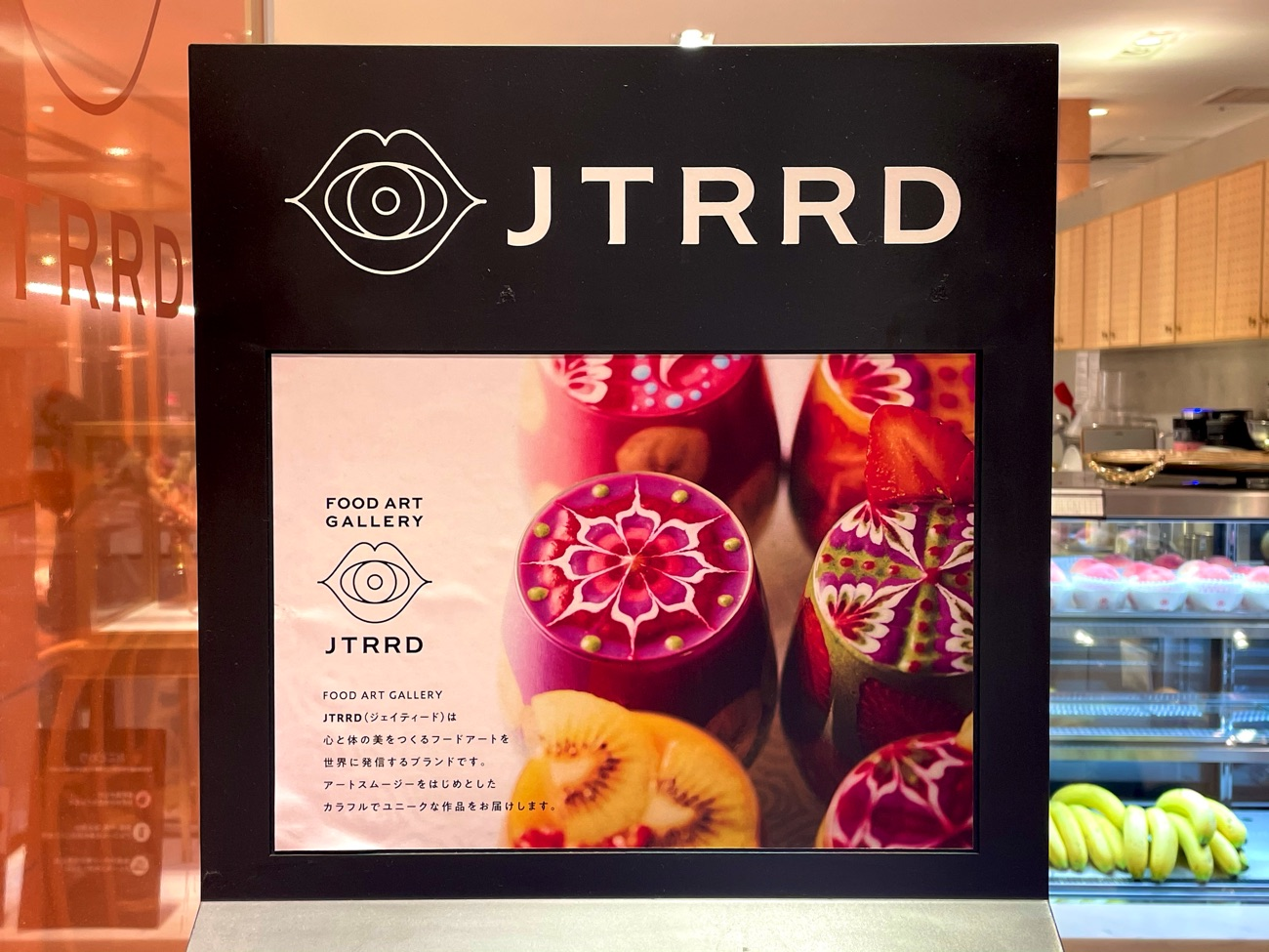 FOOD ART GALLERY_JTRRD