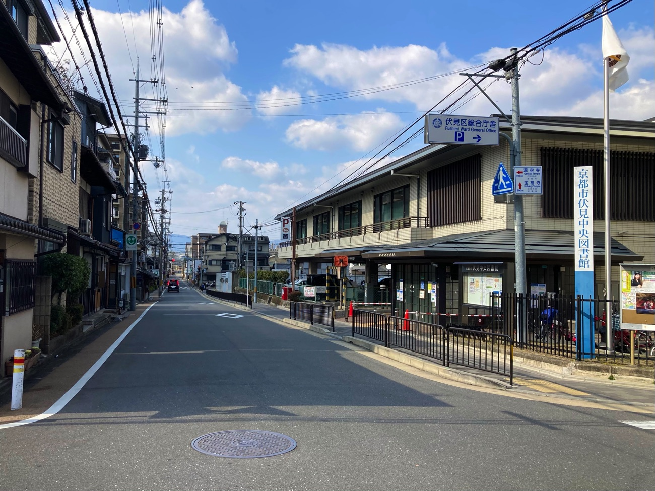 京都市伏見中央図書館の南側の道路