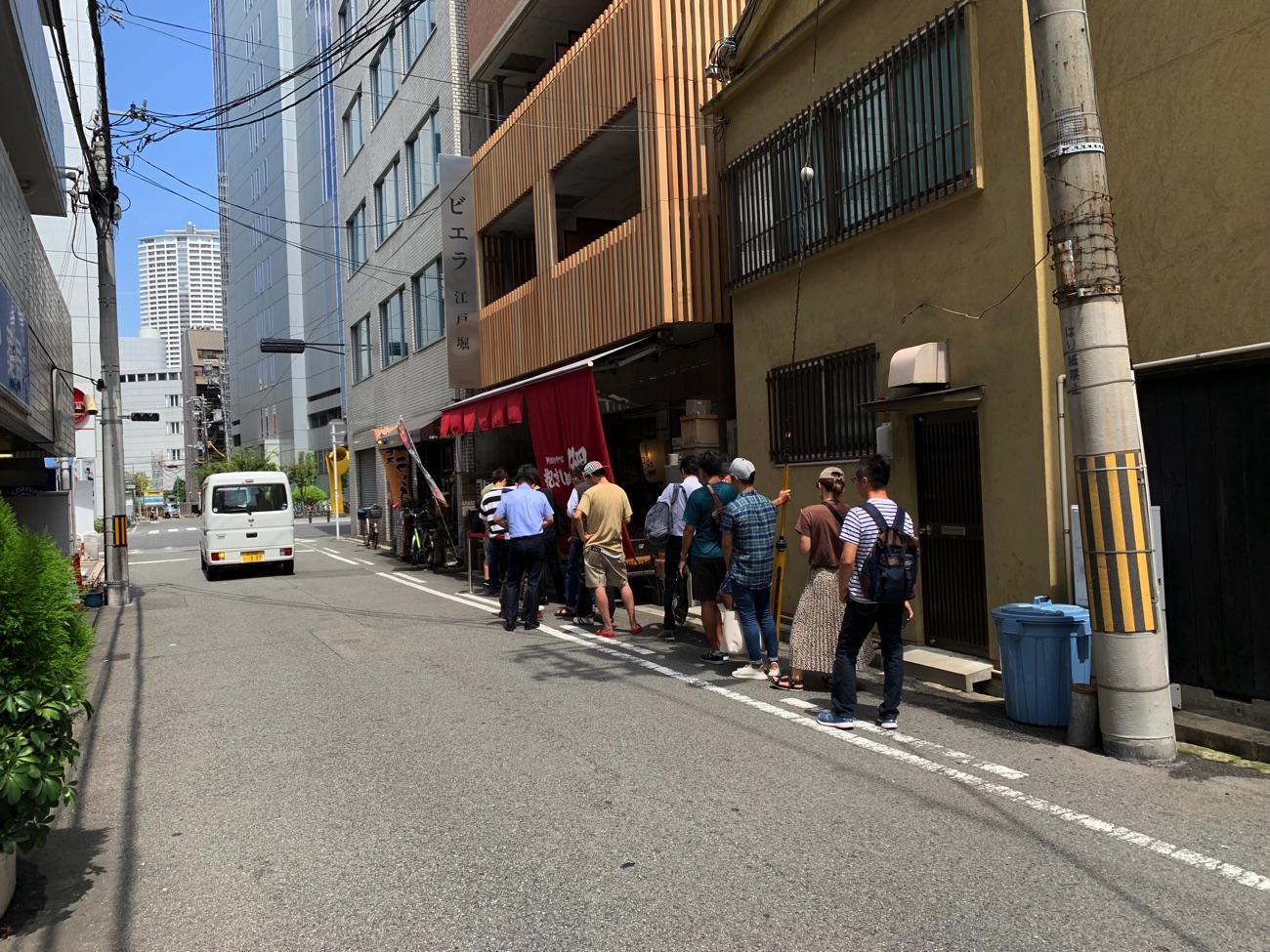 たくさんの人が行列に並ぶ