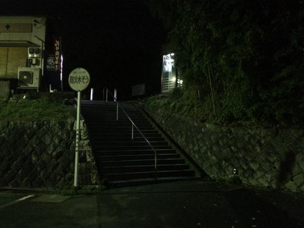 駐車場から銀閣寺道へつづく階段