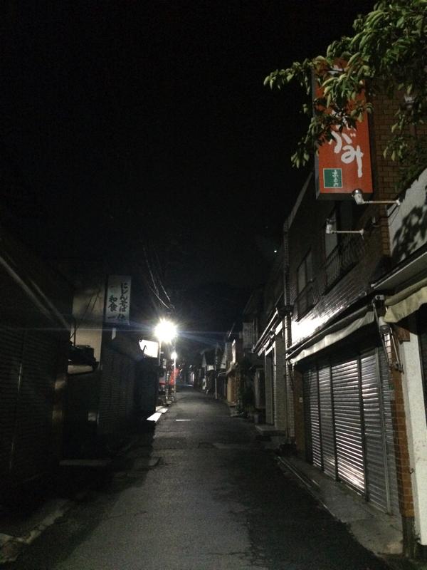 夜の銀閣寺道