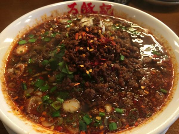 炎上必至! あなたは万豚記(京都・烏丸)の紅麻辣坦々麺を真顔で食べられるの?? | ごりらのせなか
