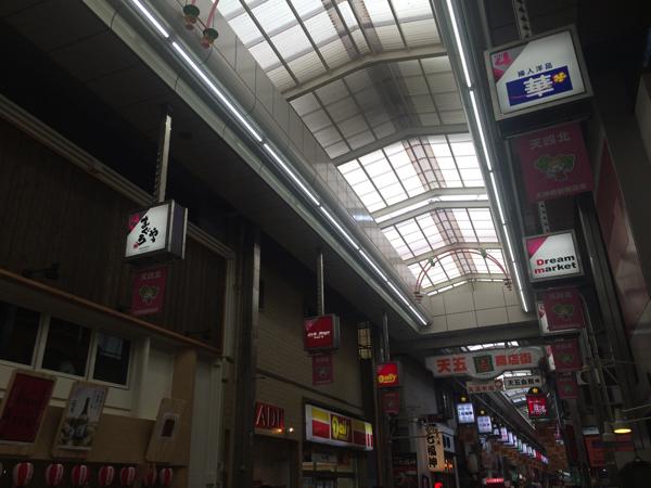 天神橋筋商店街は日本一長いアーケード商店街!