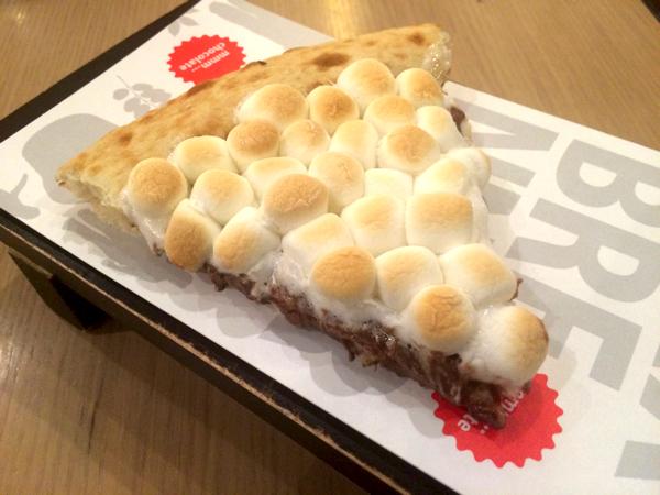 チョコレートチャンクピザ スライス