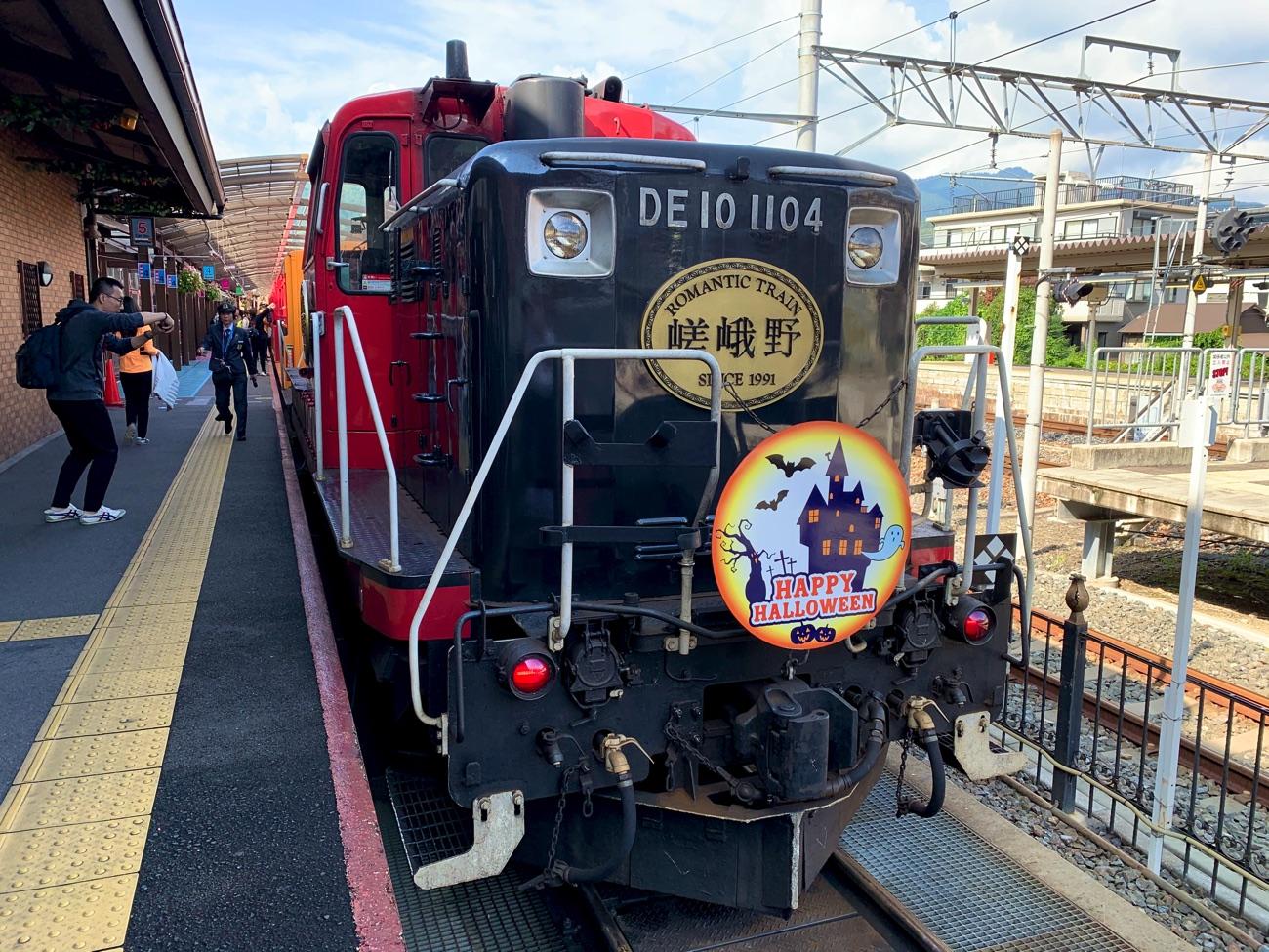 トロッコ列車(嵯峨方面の先頭車両)