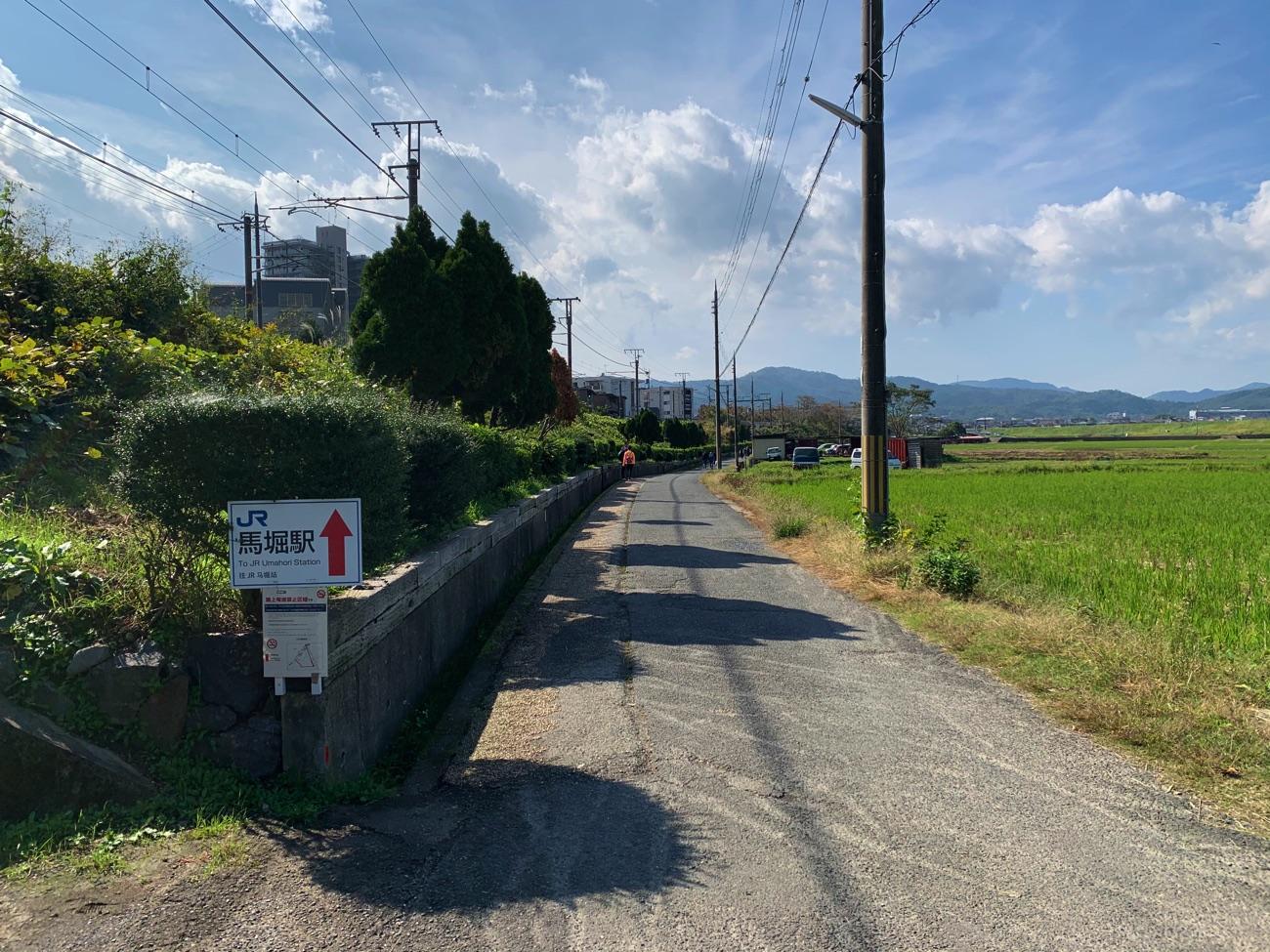 JR・馬堀駅までは徒歩10分