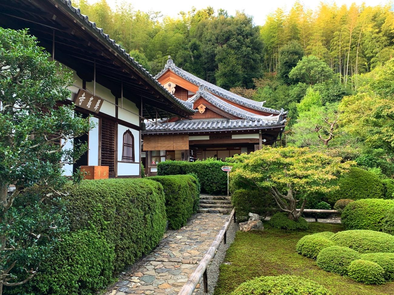 「鈴虫寺」の書院
