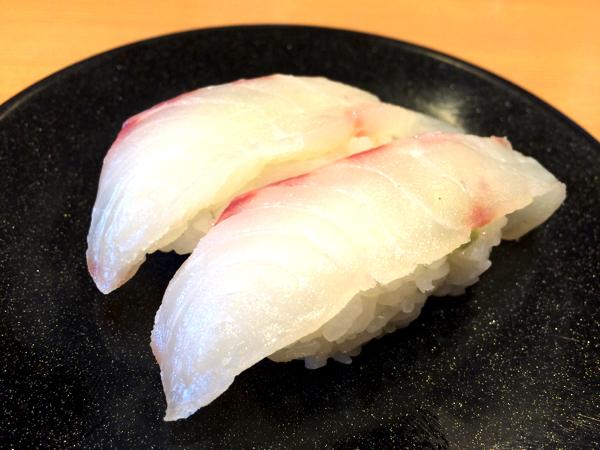 鯛(240円皿)