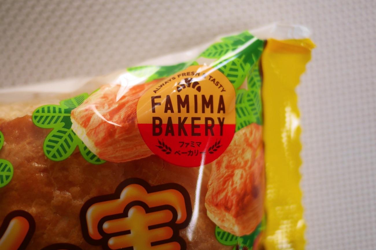 ファミマベーカリーのロゴ