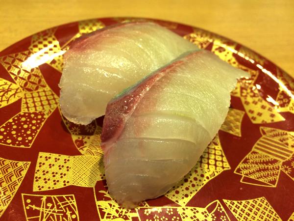 しまあじ(360円皿)