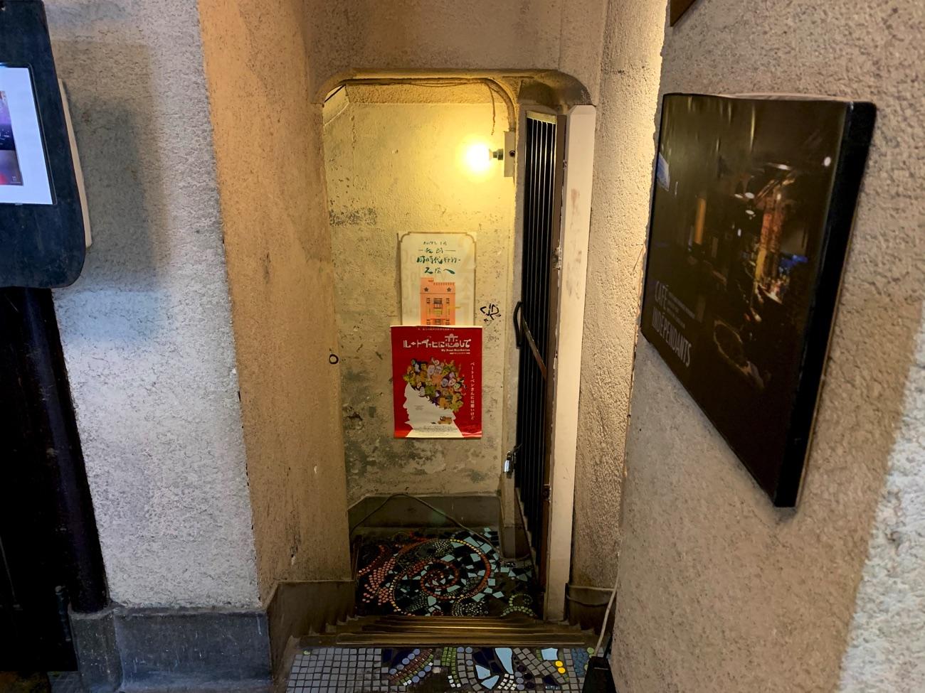 階段を降りて地下へ