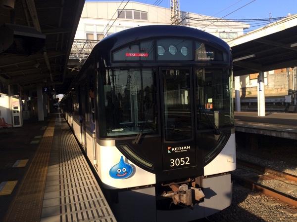 ドラゴンクエスト30周年特別記念電車