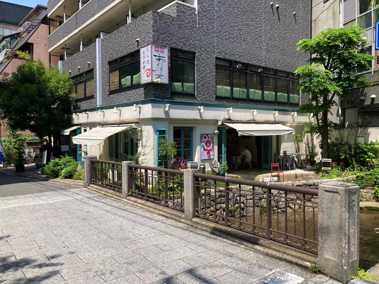 高瀬川沿いにある「キルフェボン 京都」