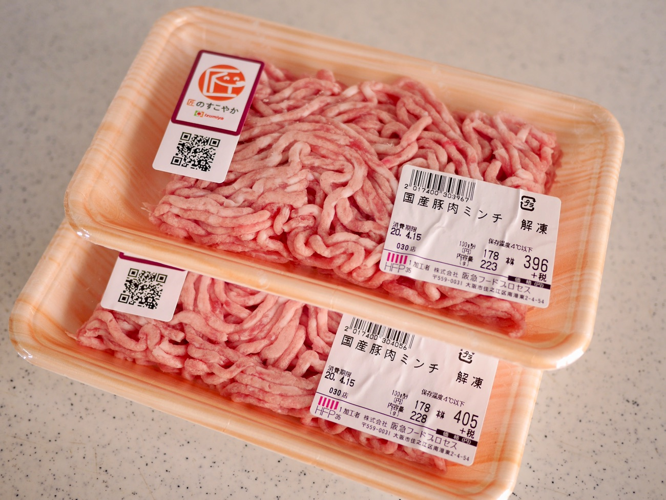 豚のひき肉