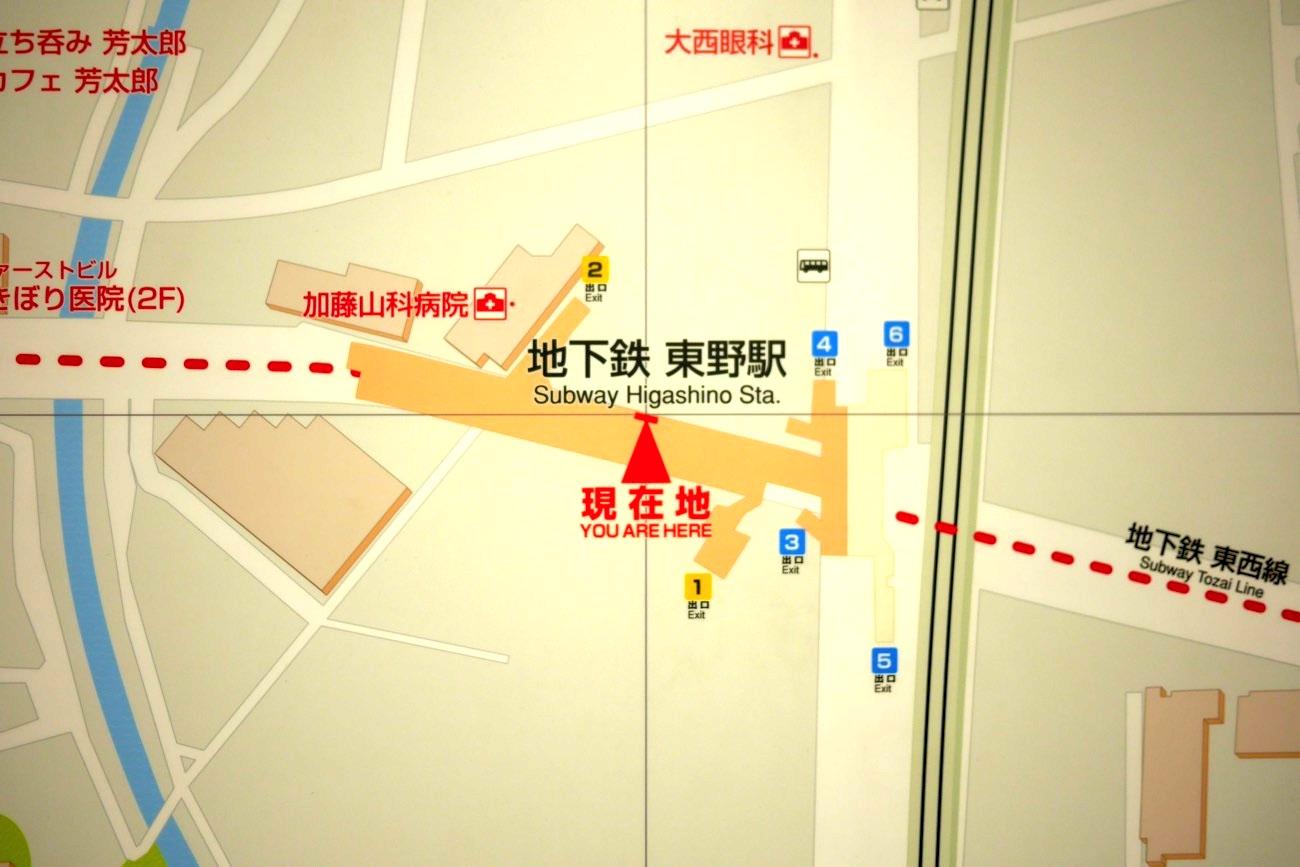 京都市営地下鉄東西線・東野駅の案内図