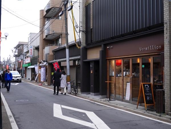 本町通り(直違橋通り)
