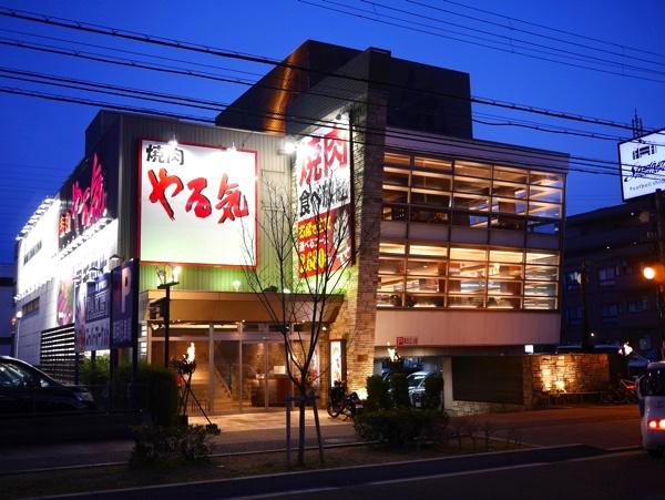 「焼肉やる気 新堀川店」の外観