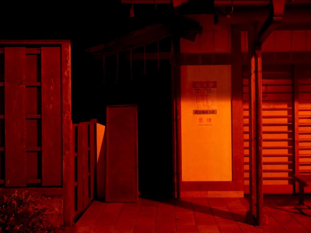 御膳谷奉拝所のトイレ