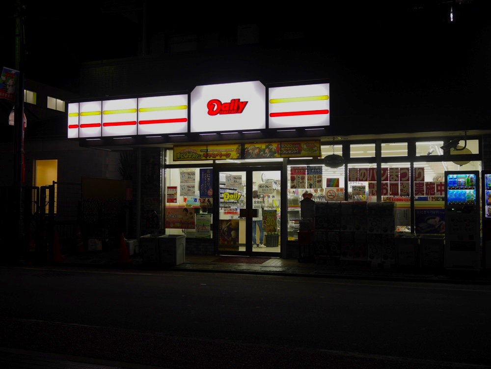 デイリーヤマザキ伏見稲荷大社前店