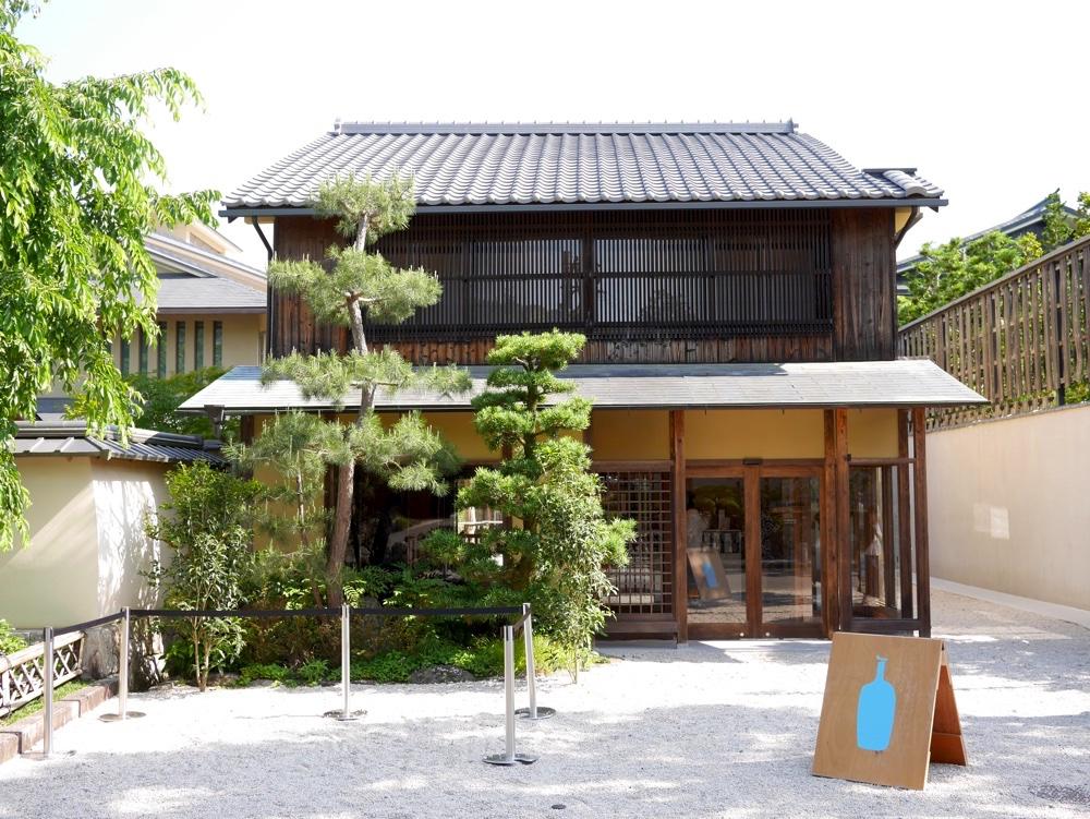「ブルーボトルコーヒー 京都カフェ」の外観