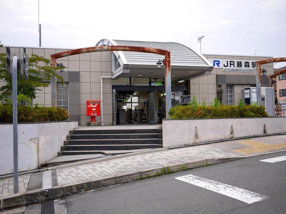 JR奈良線・JR藤森駅