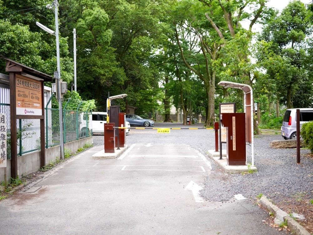 藤森神社第二駐車場の入口