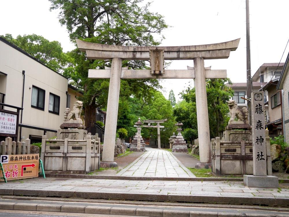 藤森神社の「西門」