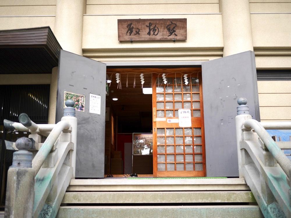 宝物殿の入口