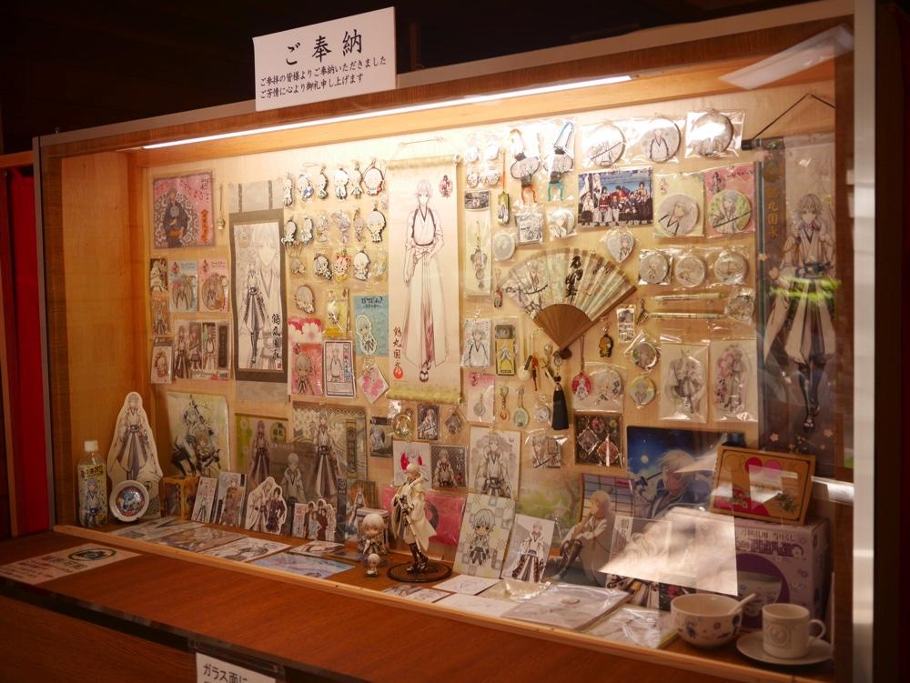 藤森神社に奉納されている「鶴丸国永」のグッズ