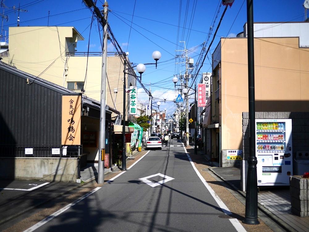 旧伏見街道(本町通)