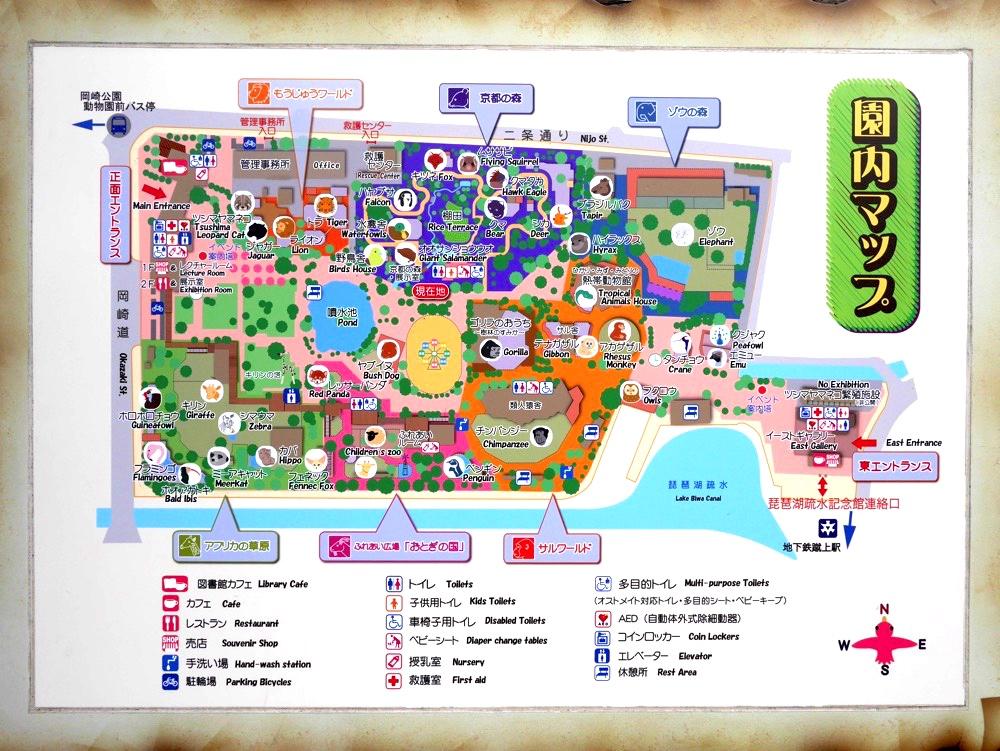 京都市動物園の園内マップ