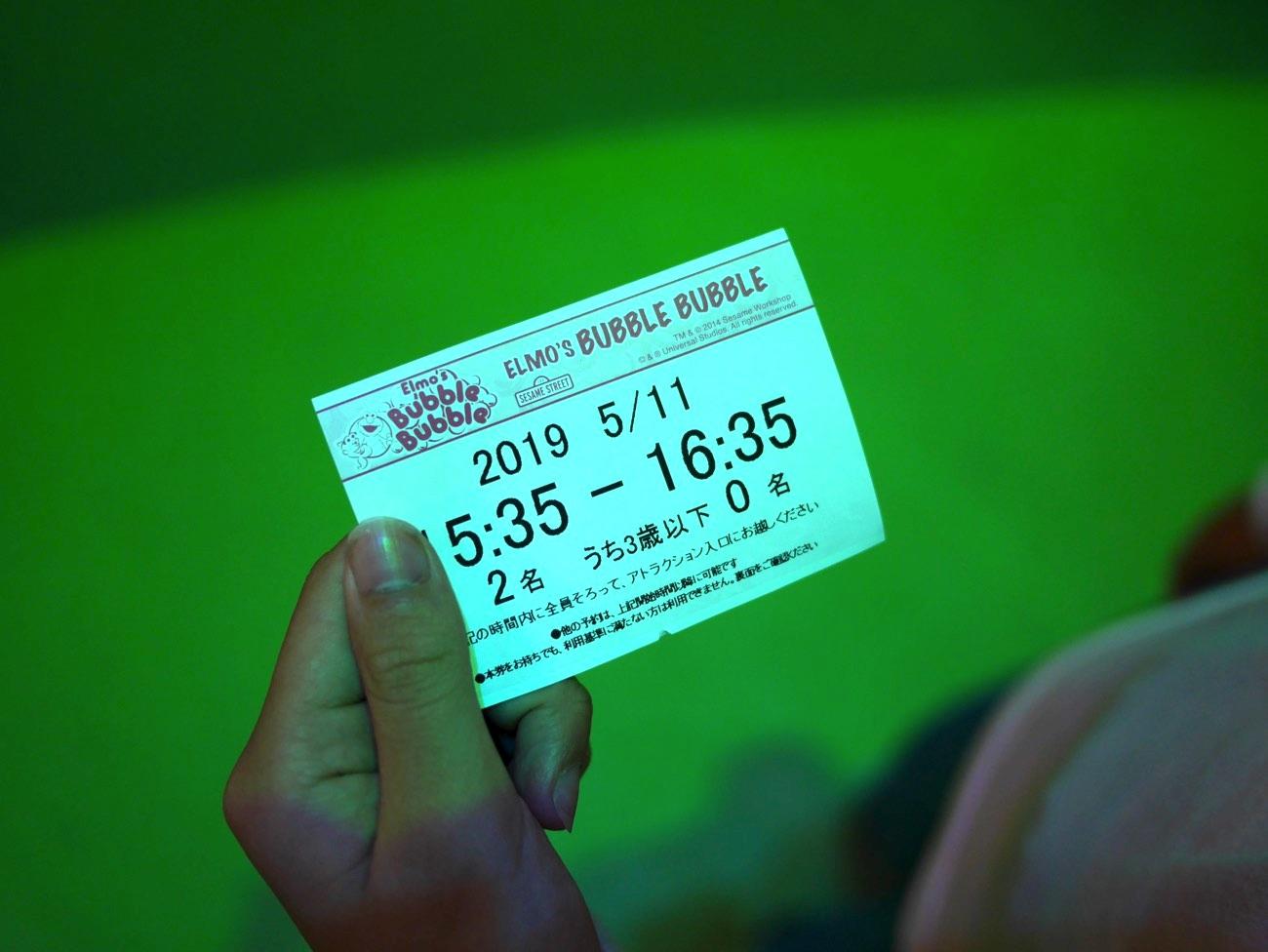 専用チケット(無料)