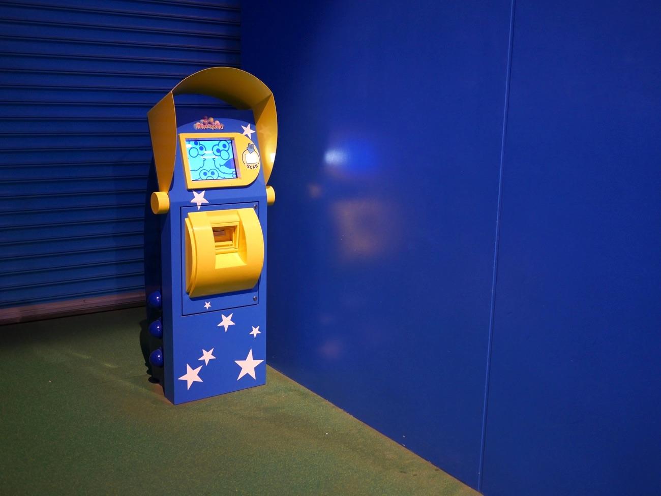 エルモのバブル・バブルの発券機