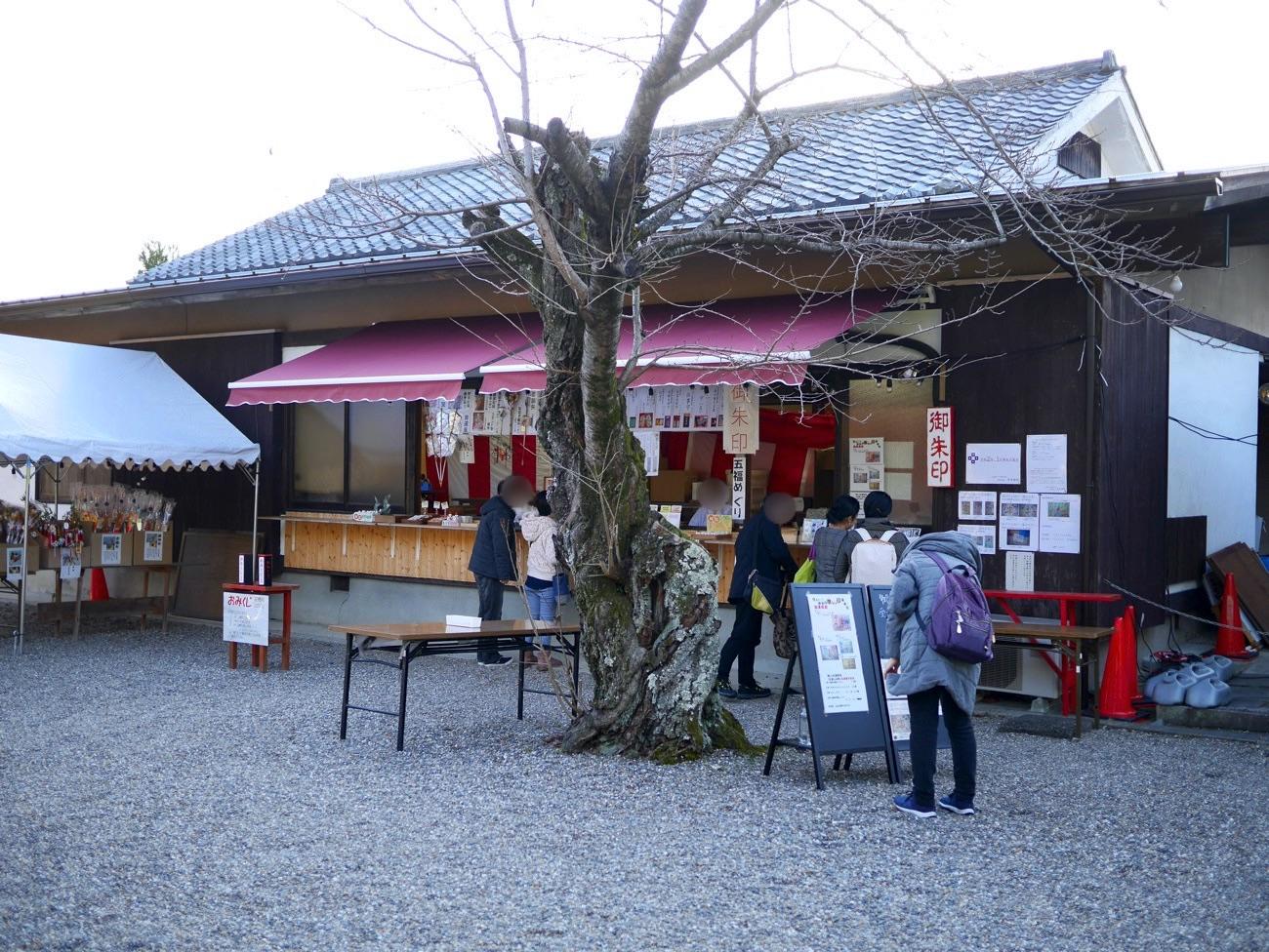 乃木神社の授与所