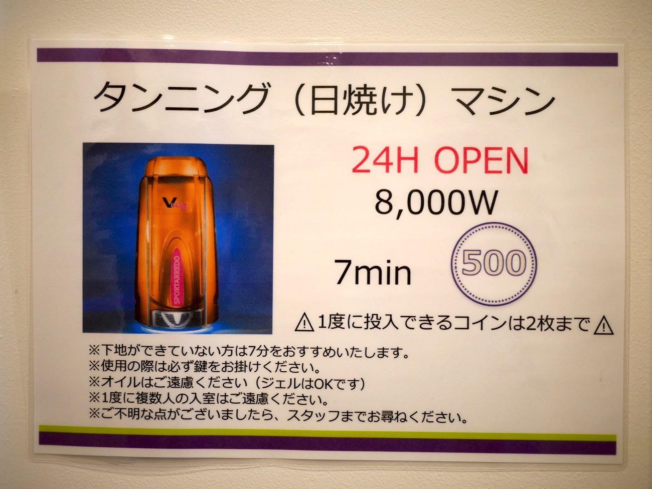 7分500円