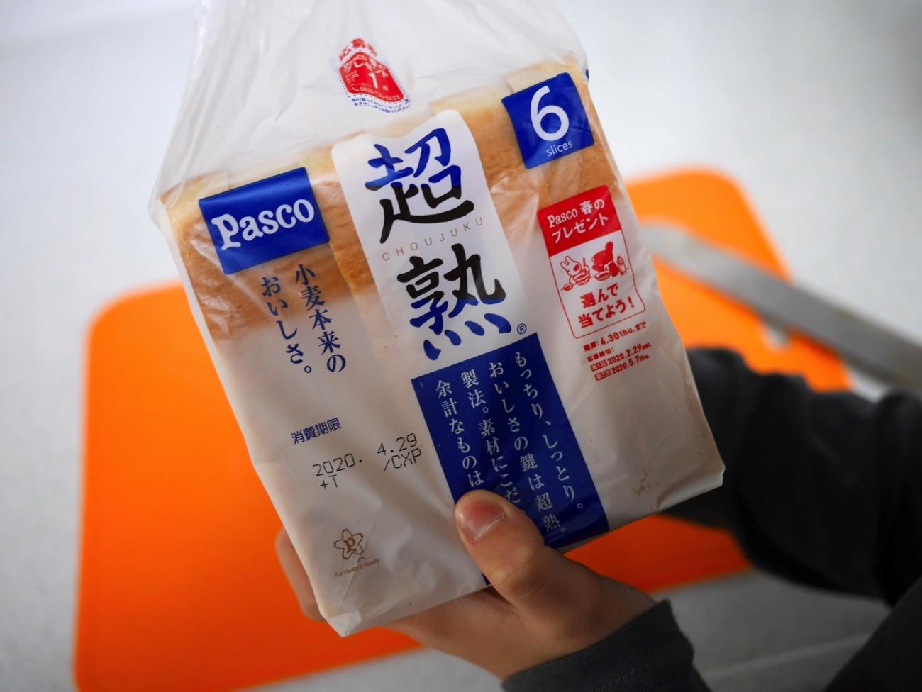 食パン(6枚切り)