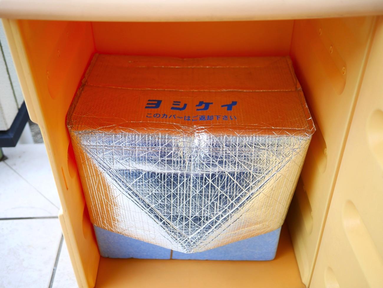 「クールBOX」が届いている