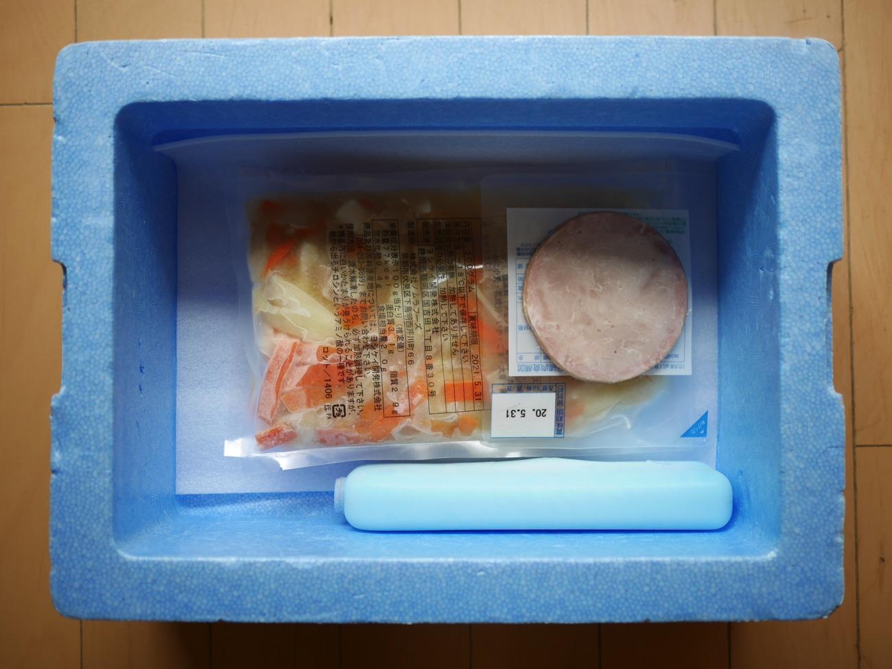 ヨシケイの「クールBOX」