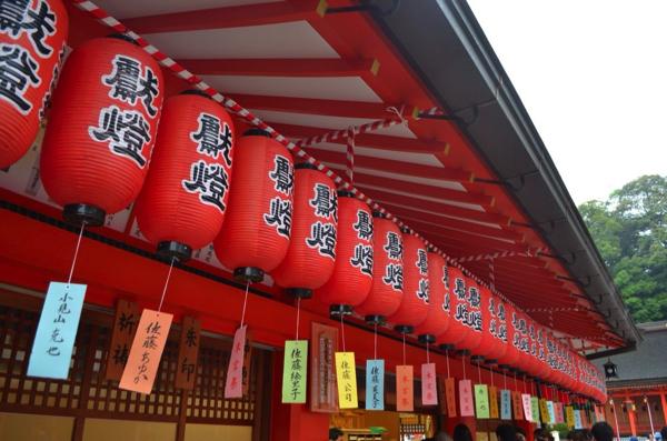 [京都・伏見稲荷]本宮祭(もとみやさい)の提灯を奉納したゾ! | ごりらのせなか