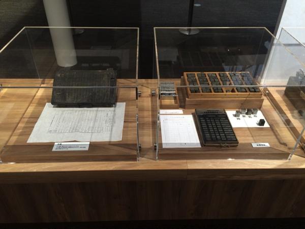 「木版」「金属活字」の展示