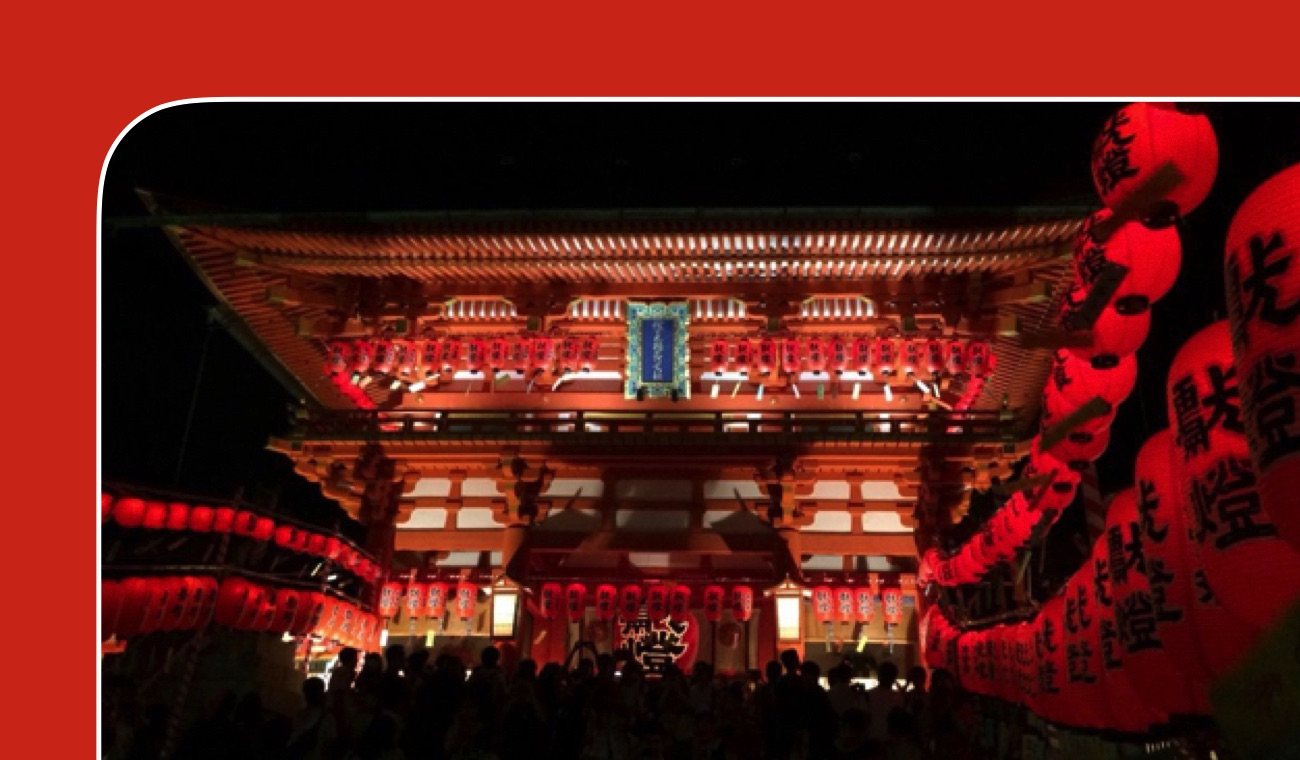 伏見稲荷大社の祭礼・神事