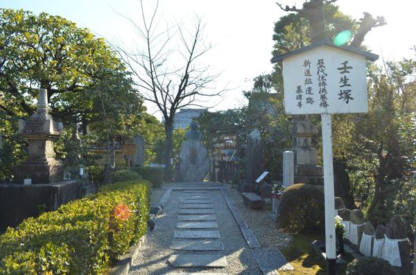 壬生塚の入り口