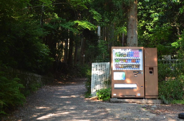 登山道の入り口付近にある自動販売機